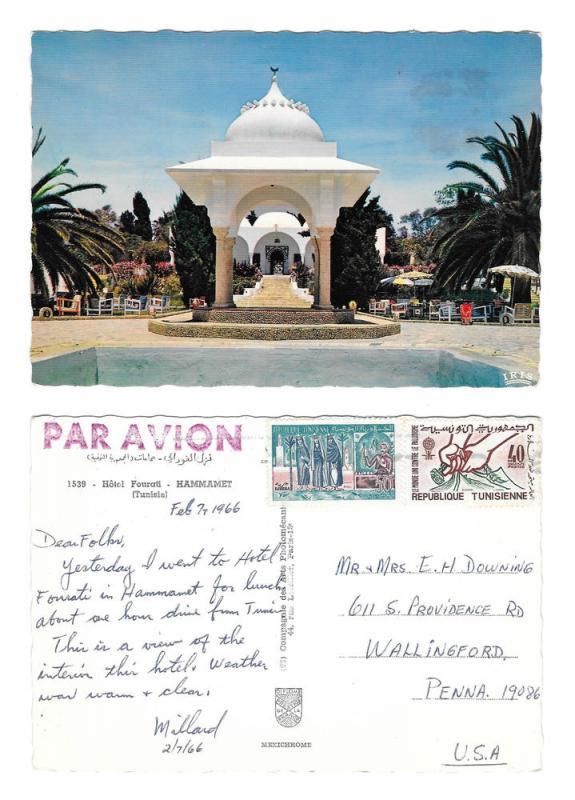 Tunisia Hammamet Hotel Fourati 4X6 Postcard Sc 356 406