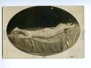 139581 Nude BELLE Lady Dream Vintage RUSSIAN Poland PC