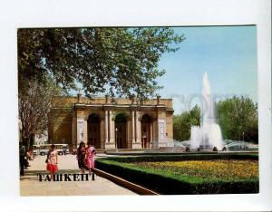 271930 Uzbekistan TASHKENT Opera & ballet Theatre 1986 year postcard