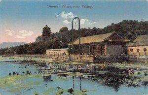 Summer Palace, Near Peking, China, early postcard, unused