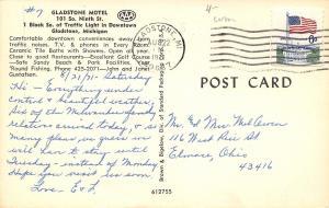 Gladstone Motel MI 101 S 9th~The Gustafson Family 1971