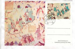 Maximum Postcard; China, 1988 ; Fresco of the Fighting , Dunhuang Grottoes