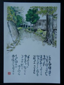 RAIN Paintings Poems by Japanese Disabled Artist Tomihiro Hoshino PC