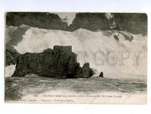 138699 LAOS Rock Isolated in Khone Falls Vintage postcard