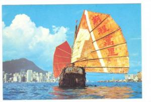 Chinese Junk- With The Background Of Modern Buildings Being The Tourist Centr...