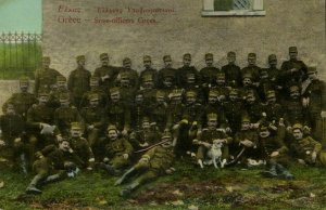 greece, Greek Non-Commissioned Officers in Uniform (1910s) Postcard