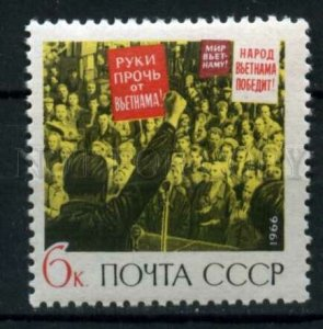 506822 USSR 1968 year people of Vietnam will defeat Propaganda