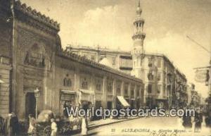 Alexandria Eqypt Attarine Mosque  Attarine Mosque