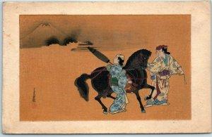 Vintage JAPAN Postcard Japanese Art Mount Fuji / Horse Ladies Kimonos 1912 Gunma