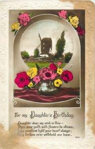 Daughter's Birthday greetings Postcard floral motif