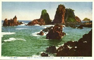 korea coree, UMIKONGO, The Fantastic Rock of Umi-kongo (1910s) Postcard