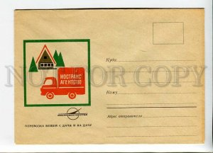 3178433 USSR ADVERTISING Mostransagenstvo envelope 1970 year