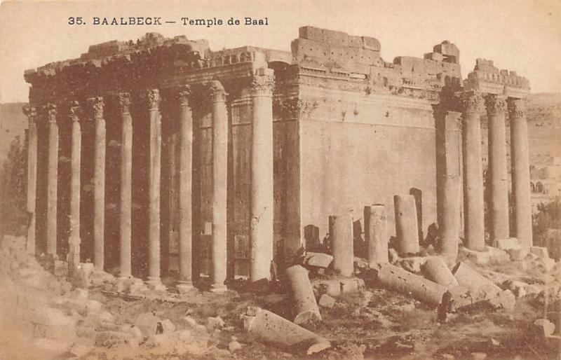 Lebanon Baalbeck - Temple de Baal, architecture