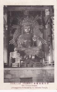 Kokuzo-Bosatsu , Daibutsu Temple , Japan , 00-10s