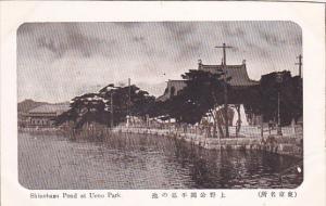 UENO PARK, Japan, 1910-1920s; Shinohazu Pond