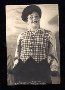 012717 PELTCER Russian BALLET Dancer Vintage PHOTO PC