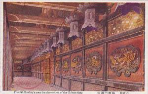 The 6th Shogun's mau , the decoration of the Chinee gate 10-30s Japan