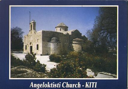POSTAL 57086: Angeloktisti Church ·Kiti Cyprus