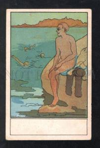 026113 NUDE Man on Beach ART DECO by JOSEPH Vintage PC
