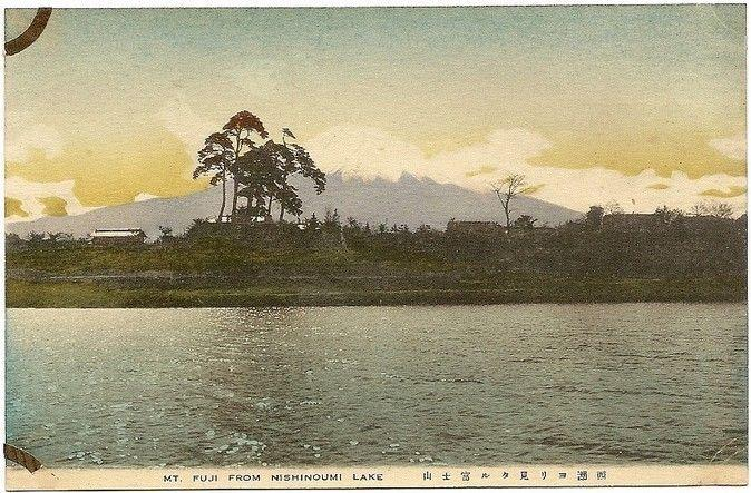 Japan MT. FUJI FROM NISHINOUMI LAKE vintage colour postcard. Toned stained back