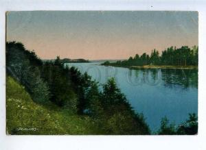 232316 ESTONIA NARVA river view Vintage postcard