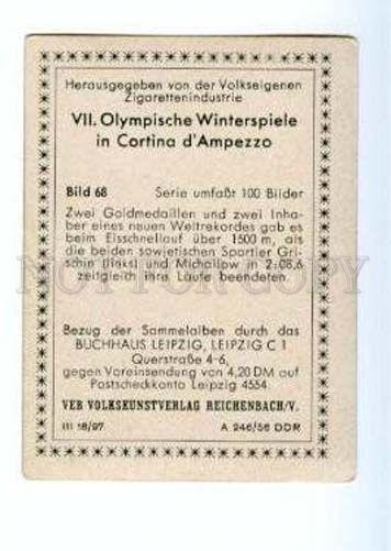 166975 VII Olympic Soviet Russian speedskaters CIGARETTE card