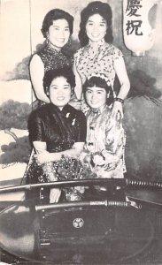 Japanese Women Guam Unused