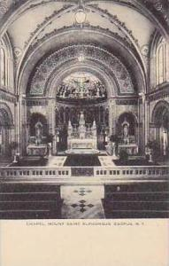 New York Esopus Chapel Mount Saint Alphonsus Artvue