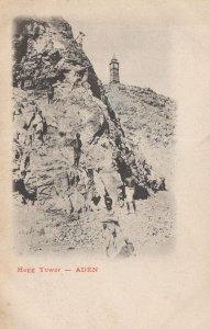 Hogg Tower Aden nr Yemen Antique Postcard