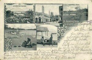 straits settlements, SINGAPORE, Cavanach Bridge, Kampong Barn, Mosque (1900)
