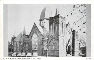 Washington Court House OH~Juicer-Shaped Dome on United Methodist Episcopal~1940s
