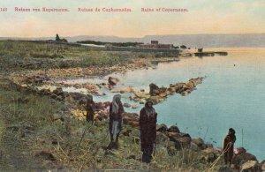 Capernaum , Israel , 00-10s