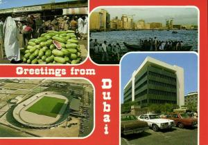 United Arab Emirates, DUBAI, Multiview (1980s) Stadium Postcard (2)