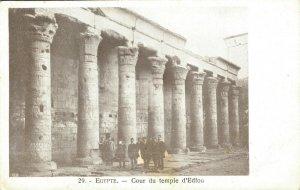 Egypt Egypte Cour du temple d'Edfou 04.03
