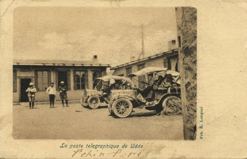 china, PEKING - PARIS Automobile Race of Le Matin 1907, Post Office in Udde