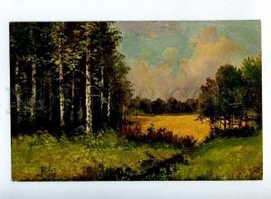 224611 RUSSIA PETROV Rye ripe SELIN #89 vintage postcard