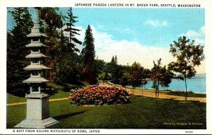 Washington Seattle Japanese Pagoda Lantern In Mount Baker Park Curteich