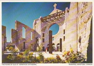 Canada Winnipeg Ruins Of Old St Boniface Cathedral