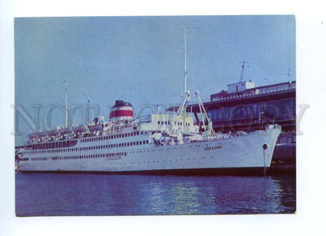 133455 USSR RUSSIA Turbo-electric passenger ship ABKHAZIA old