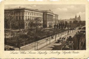 ukraine, LEMBERG LWOW LWIW, Ulica Leona Sapiehy (1915)