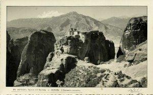 greece, METEORA Μετέωρα, Monastery of Varlaam (1950s) Real Photo