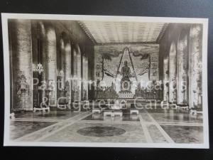 Sweden: Stockholm, City Hall, Banquet Room Golden Hall Mosaic, Old RP Postcard