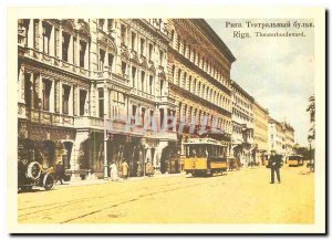 Postcard Modern Teatra (now Padomju) Boulevard