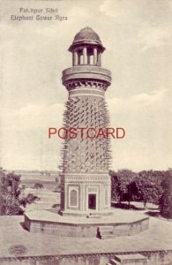 FATEHPUR SIKRI - ELEPHANT TOWER AGRA INDIA