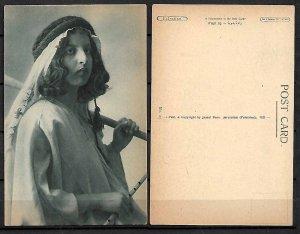 JUDAICA PALESTINE POSTCARD 1921 A SHEPHERDESS IN THE HOLY LAND