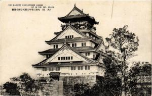 CPA Osaka The Majestic Castle-Tower looked up in the sky JAPAN (724376)