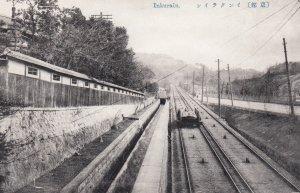 Inkurain , Japan , 00-10s ; Train (Incline)