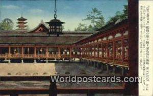 Miyajima Japan  Miyajima