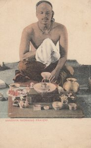 Sandhya (Morning Prayer) , India , 00-10s