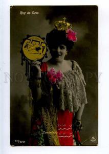 235254 Candelaria MEDINA Spain SINGER Actress MOVIE old PHOTO